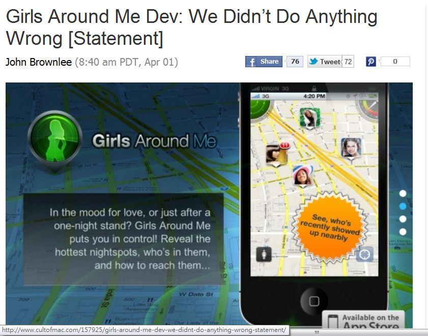 """女生好駭怕 APP""""正妹行蹤通報器""""-從 Girls Around Me再談新版Facebook隱私設定"""