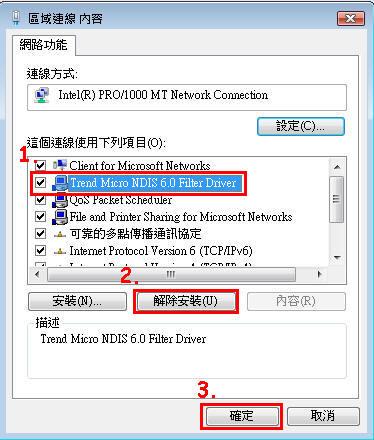 PCAUSA NDIS 5.0 PROTOCOL DRIVER FOR WINDOWS 7