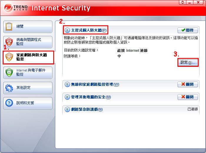 [HF] Trend Micro Internet Security 2010 v17.50.0.1395 ...