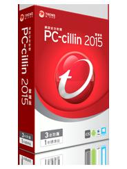PC-cillin 2015 雲端版